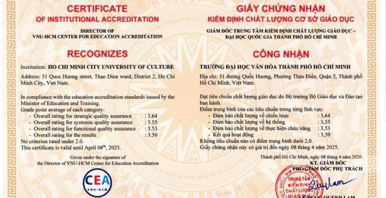 Giấy chứng nhận Kiểm định chất lượng CSGD của Trường Đại học Văn hóa TPHCM